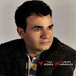 دانلود آهنگ یاسین احمدی به نام چوب سادگی