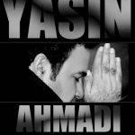 دانلود آهنگ یاسین احمدی به نام یادته که گفتی