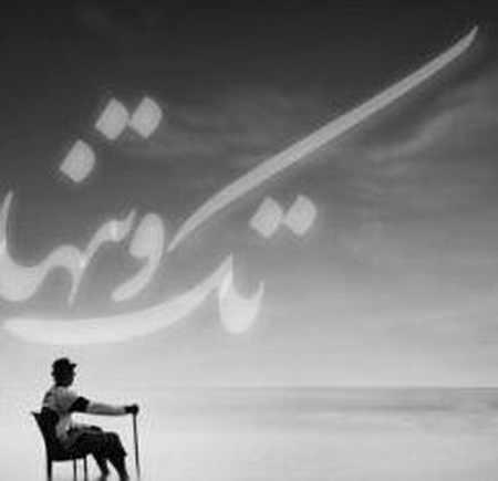 دانلود آهنگ علی رحیمی تک و تنها آروم آروم میزنم باز بیرون تنها زیر بارون