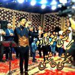 دانلود آهنگ مرتضی محمدزاده به نام آهای مردم دلم دریایه درده