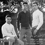دانلود آهنگ حسین رستمی و رحیم لطفی به نام آغلمه