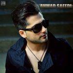دانلود آهنگ جدید احمد سعیدی به نام چه زود (تو که میدونی این دیوونه چه مغروره)