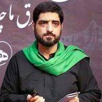 Madahi Hossein Vay Vay Vay - Majid Bani Fateme