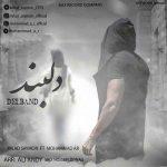 دانلود آهنگ جدید محمد ان ار و میلاد سایمون به نام دلبند