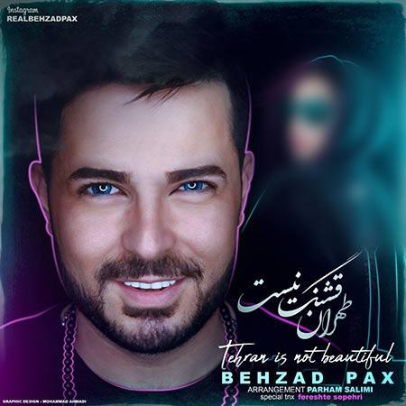 دانلود آهنگ جدید بهزاد پکس به نام تهران قشنگ نیست