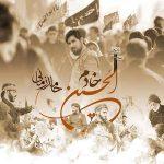 دانلود آهنگ جدید حامد زمانی به نام خادم الحسین (هواتی هستمو آواره ای در مرز مهرانم)