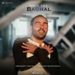 دانلود آهنگ جدید احمد سلو به نام بغل