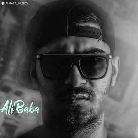 دانلود آهنگ جدید علی بابا به نام بود