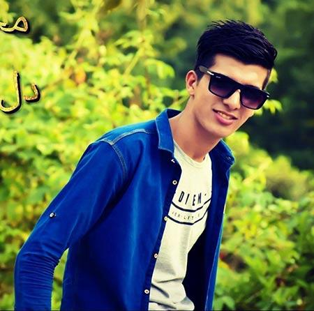 دانلود آهنگ جدید محمد دل افکار به نام سهم من