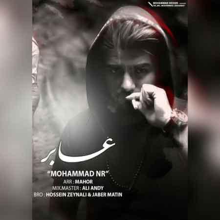 دانلود آهنگ جدید محمد ان آر به نام عابر