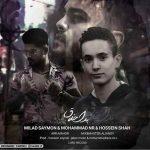 آهنگ میلاد سایمون و محمد ان ار بد اخلاق