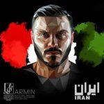 آهنگ آرمین 2afm ایران