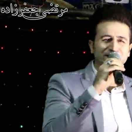 موزیک ویدیو مرتضی جعفرزاده آهای بی معرفت