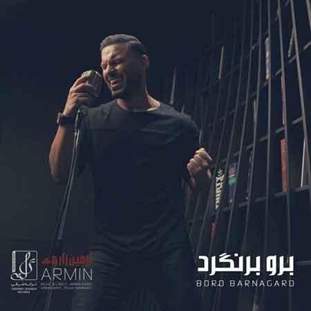 آهنگ آرمین 2AFM برو برنگرد