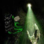 آهنگ محسن چاوشی علی