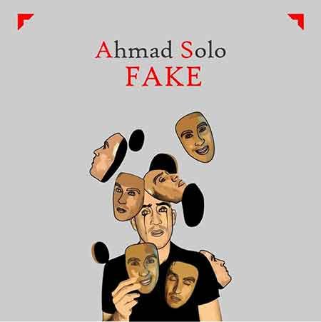 آهنگ احمد سلو فیک