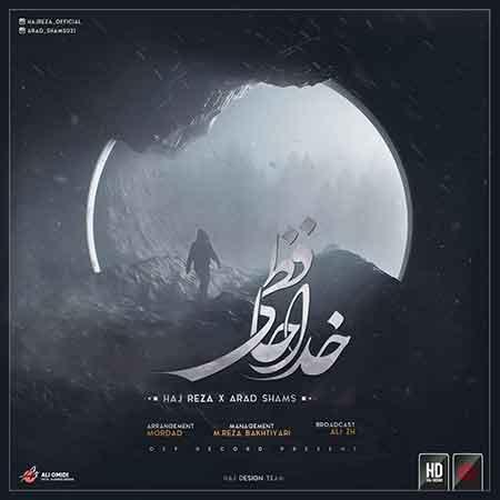 آهنگ حاج رضا و آراد شمس خداحافظی